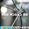 福岡市犯罪情報LINEアプリ|福岡市 情報 配信