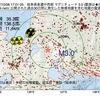 2017年10月06日 17時01分 岐阜県美濃中西部でM3.0の地震