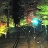 貴船神社へ夜の紅葉を見に行く②観光29R…過去20161111京都