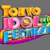 TOKYO IDOL FESTIVAL 2016タイムテーブルの展望と立ち回り方