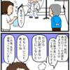 【潰瘍性大腸炎】入院中、体重が激減しました