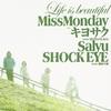 Life is beautiful/Miss Monday feat.キヨサク,Salyu,SHOCK EYE
