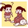 浦島太郎の弟って誰? 最近のお遊戯会は「みんなに見せ場を作る」時代