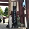 Kimono Flea Market ICHIROYA's News Letter No.754