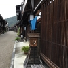 長野(奈良井宿,鎮神社,木曽の大橋,Cafe深山で100年前のカレーライス)