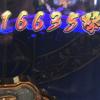 9千円を盗まれてしまいました。。。
