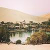 【ペルー観光】砂漠のオアシス、ワカチナへ行くための旅行ガイド