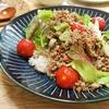 簡単!!豚ひき肉のエスニックサラダライスの作り方/レシピ
