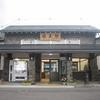 奥羽本線-16:蔵王駅