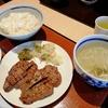 東北旅行その5、福島で面会を終え秋保温泉へ