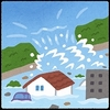 『豪雨水没による車買取』の広告をみて‥