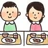 娘の食事問題!
