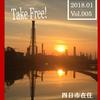 四日市ジャズジャーナル1月号 Yokkaichi Jazz Journal vol.5