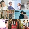 1月から始まる韓国ドラマ(BS)#2-2 1/16~31 放送予定
