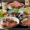 【オススメ5店】仙台(仙台駅周辺)(宮城)にある寿司が人気のお店