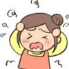 【体験談】最愛の人が精神障がい
