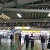 2018年10月17日(水) クライマックスシリーズ 第1戦 ファイナルステージ 埼玉西武ライオンズVS福岡ソフトバンクホークス