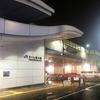 ★JRさくら夙川駅