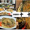 【オススメ5店】相模原・橋本・淵野辺(神奈川)にある鉄板焼きが人気のお店
