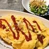 オムライス (玉子以外は中国妻料理)