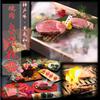 【オススメ5店】神戸(兵庫)にある焼肉が人気のお店