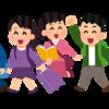 GWの旅行の行き先は映画観て決める✨絶景日本映画3選-ジェムの気まぐれランキング