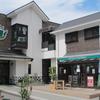 【会場案内】喫茶山雅(緑町)