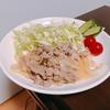 【料理】料理の基本!豚のしょうが焼きの作り方!【作り置きOK】