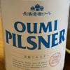 クラフトビール 淡海浪漫ビール