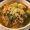 Hong Kong Garden のシンガポール・ハウス・ヌードル・スープにチャレンジ。カレー味です。