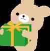 えっ!?Amazonのほしいものリストを公開するとプレゼントがもらえるって本当ですか!?