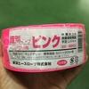 防獣対策グッズの紹介!鹿・猪対策にピンクのテープが効果的!?農業新聞に載ったピンクの識別テープが良いらしい!!