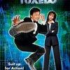 「タキシード」 2002