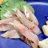 アジの昆布締め3種を作るレシピ|昆布締め好きにはたまらない3品