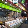 【釜山_南浦洞】美容・ダイエット・体にいい禅食を購入!