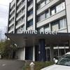 スマイルホテル  仙台多賀城 宿泊記