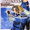 PSP Twelve~戦国封神伝~のゲームと攻略本 プレミアソフトランキング