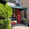千林商店街のおすすめランチ「cafeまろん」