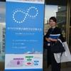 第77回 日本矯正歯科学会学術大会