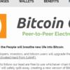 8月1日ついにビットコインキャッシュ誕生、今後は?