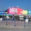 ROCK IN JAPAN FES.2015 (Day1)に参加してきた