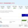 ついでにしらべたAF-KLMのBOD-AMS往復の価格