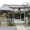 冬の京都・新春洛東パワースポット巡り『須賀神社・交通神社』