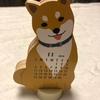 柴犬カレンダー - Shiba Inu Calendar