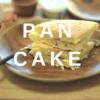 我が家の定番!覚えやすい分量の「薄力粉で作る簡単パンケーキ」レシピ。