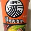 【食べてみた】和ラー みそ 三重伊勢海老汁風(サッポロ一番)