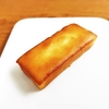 フランス菓子の歴史と命名法がわかる一冊『名前が語るお菓子の歴史』|私たちは100年以上も前に考案された価値を食べ続けている