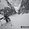 入荷情報 Black Diamond Alpine Start Hoody