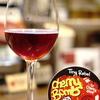 TAP②開栓:ウェールズの若手醸造家による酸味爆弾!?しっかりと酸っぱいサワー・クリーク♪『TINY REBEL Full Nelson』