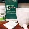 ジージャプレミアムティー。デトックスと腸内環境のサポート。ZIJAPremiumTeaDetox